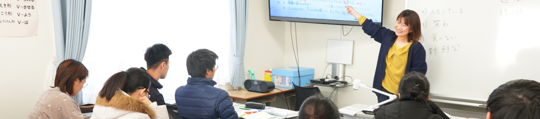Làm việc tại Nhật